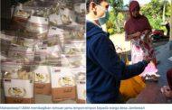 Bagi-bagi Ramuan Peningkat Kekebalan Tubuh di Masa Pandemi COVID-19